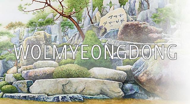 File:Wolmyeongdong-Logo.jpg