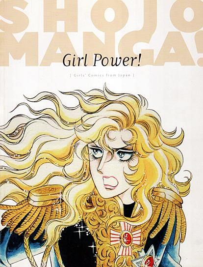 History Of Women In Manga  Women In Comics Wiki  Fandom Powered By  Girl Power Essay Collection Edited By Masami Toku  Help With College Algebra also Argumentative Essay Topics For High School  Essay Examples High School