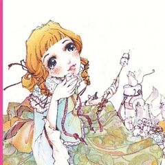 Volume 1 - Sweet