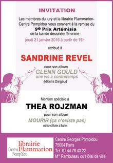 PrixArtemisia2016-invitation
