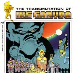 THE TRANSMUTATION OF IKE GARUDA, 1991.