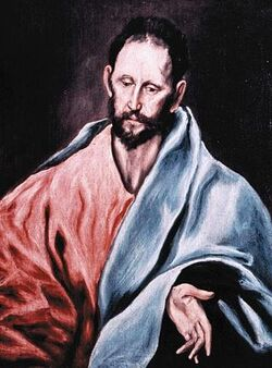 St. James the Less - El Greco (Glens Falls)
