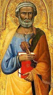 San Petrus Andrea Vanni