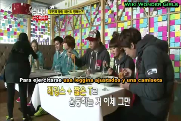 SBS Running M@n (Sohee ep 75) 3 5 Sub Español