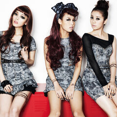 SunYe, YuBin y Lim