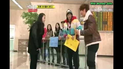 SBS Running M@n (Sohee ep 75) 1 5 Sub Español