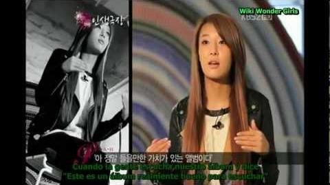 KBS Star Life Theater Ep 4 Parte 1 2 Sub Español