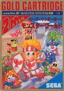 Super Wonder Boy Monster Land