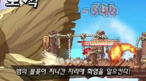 Thumbnail for version as of 23:30, May 3, 2012