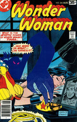 WonderWomanVol1-246