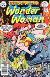 WonderWomanVol1-227