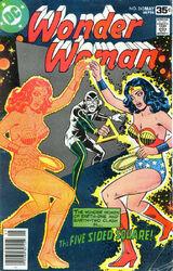 WonderWomanVol1-243