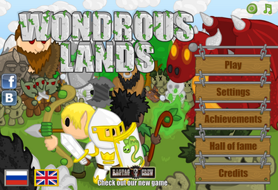 Wondrous Lands Title Screen