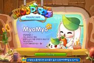 MyoMyo