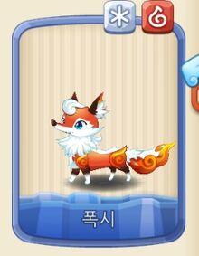 Icefox7
