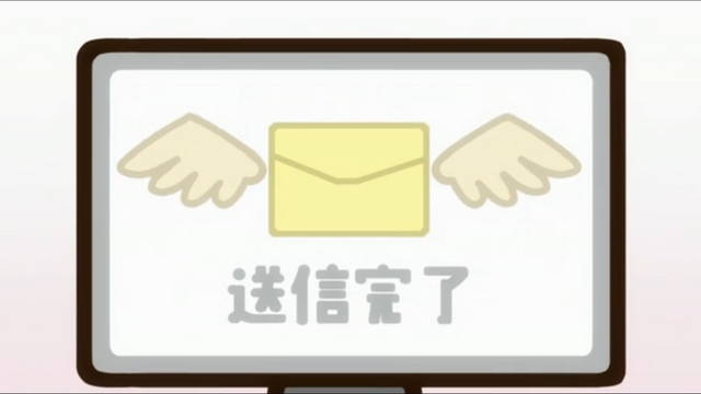 File:053 - II3h2GY.png