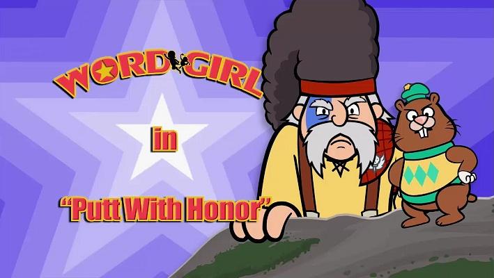 Putt With Honor Wordgirl Wiki Fandom Powered By Wikia