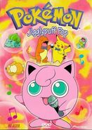 Pokemon vol14