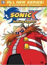 Sonicx volume4