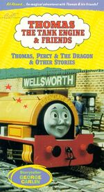 ThomasPercy&theDragon 1995VHS