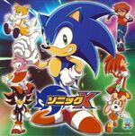 Sonicx soundtrack2