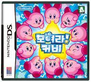 Kirbymassattack KOR