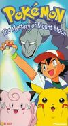 Pokemon vol2