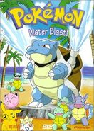 Pokemon vol18