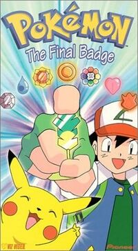 Pokemon vol20