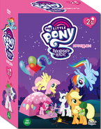 My Little Pony Season 2 Korean DVD Boxset
