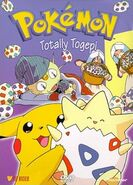 Pokemon vol16
