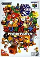 Marioparty japanese