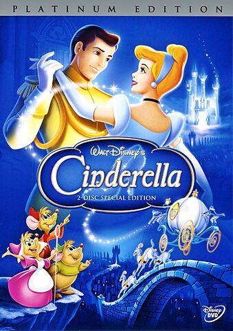 File:Cinderella 2005.jpg