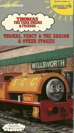 ThomasPercy&theDragon VHS