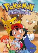 Pokemon vol8