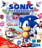 Sonicthehedgehog gamegear JPN
