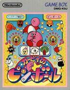 Kirby pinball JPN