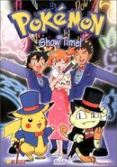 Pokemon vol23