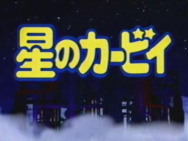 File:Titlescreen-jp.jpg