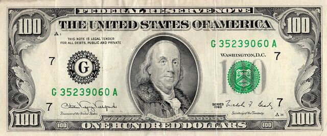 File:$100-G (1991).jpg