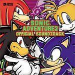 Sonic Adventure 2 Soundtrack CD