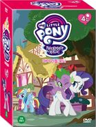 My Little Pony Season 4 Korean DVD