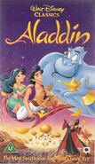 Aladdin ukvhs