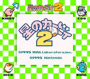 Kdl2 title SGB-JPN