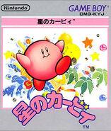 Kirbysdreamland japanese