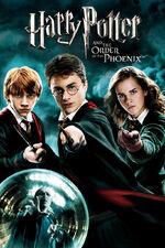 Harrypotter5 itunes2007