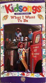 Kidsongs1995 whatiwanttobe