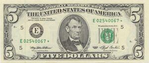 $5-E (1995)