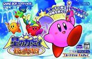 Kirby mirror JPN