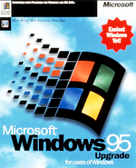 Windows95 cover